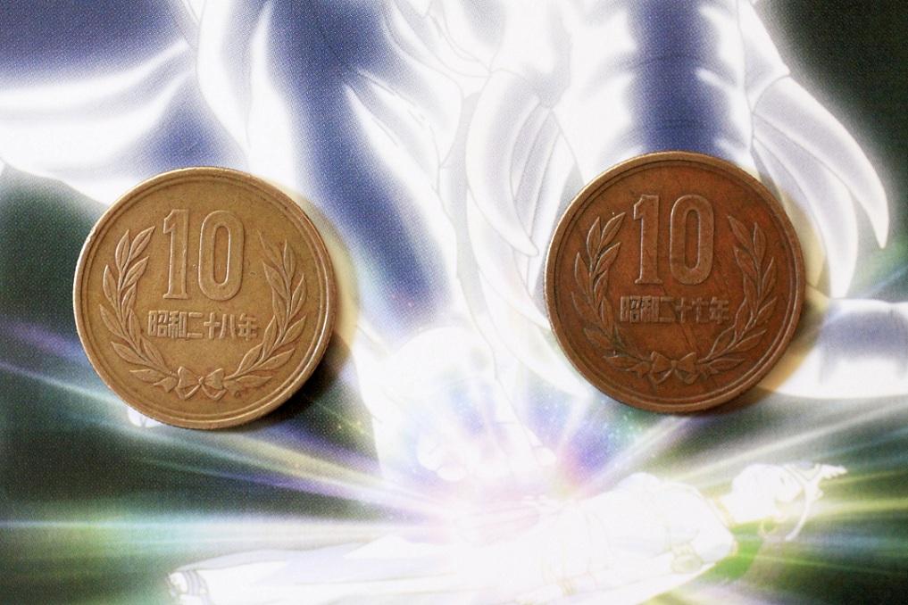 生まれた年の十円玉_a0107574_7539.jpg