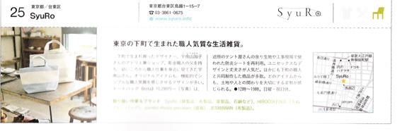 b0120278_2012797.jpg