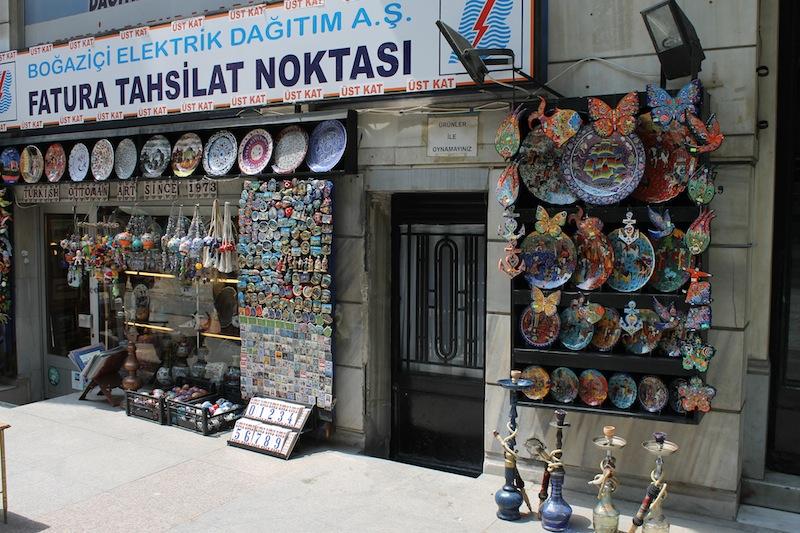 ZA ICHITARO イスタンブール公演−11_c0173978_552363.jpg