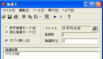 e0124178_1827311.jpg