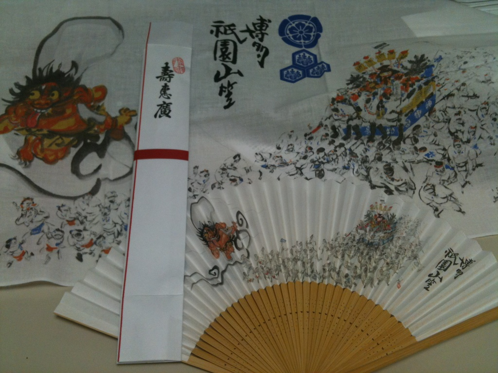 博多祗園山笠扇子と手拭_e0150190_0244283.jpg