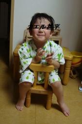 f0161692_185187.jpg