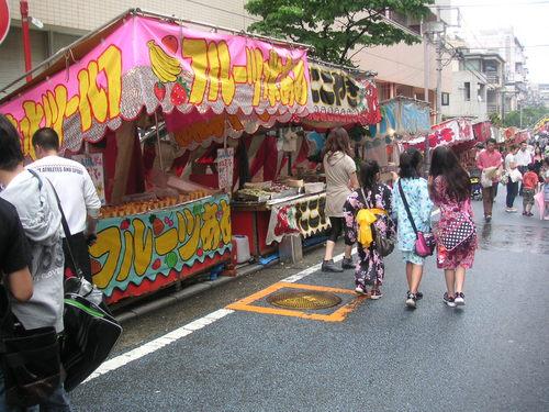 洲崎神社のお祭り_e0017093_162085.jpg