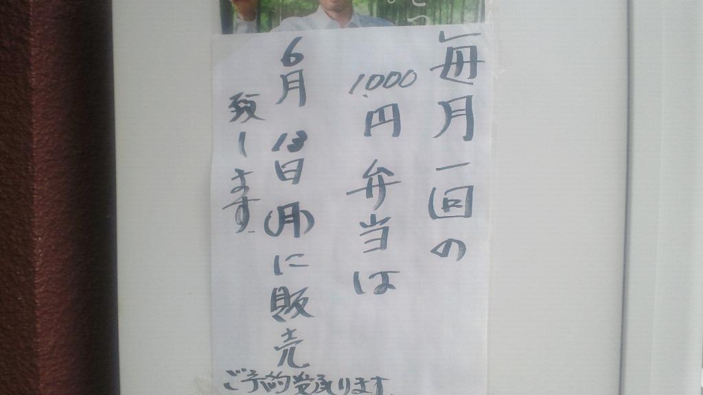 b0151300_142253.jpg