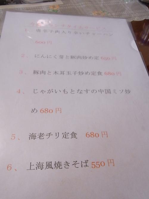 d0214201_194538.jpg