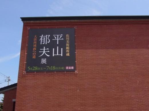 2011年6月12日(日):あちこちで運動会_e0062415_17553919.jpg
