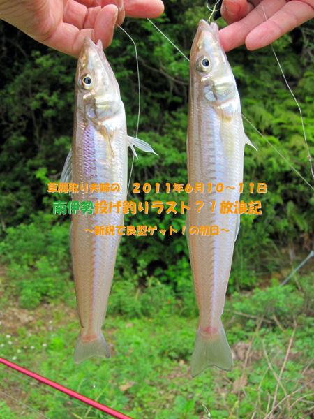 b0186119_19214172.jpg