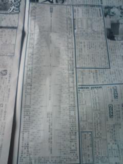 a0073524_11512673.jpg