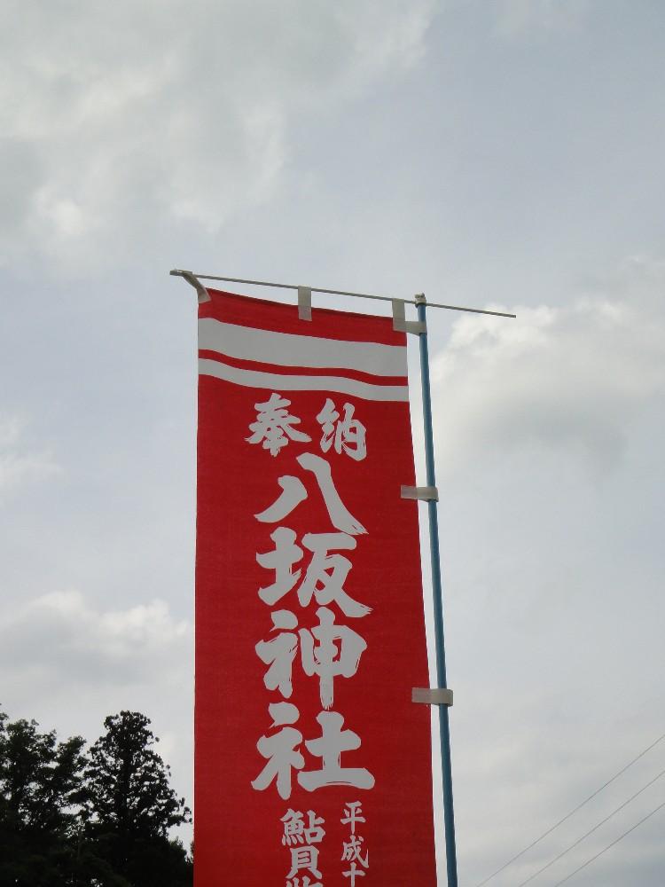 八坂神社例祭_c0111229_1911406.jpg