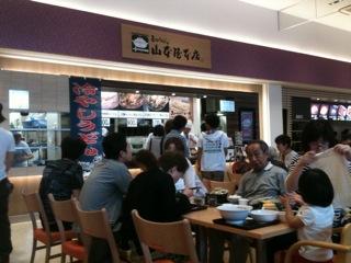 東名阪自動車道 御在所サービスエリア_d0166534_202576.jpg