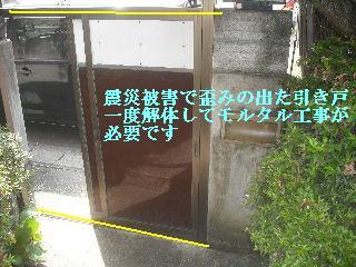 f0031037_1939211.jpg