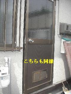 f0031037_19394279.jpg