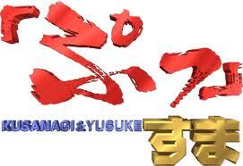 """三ツ矢堂製麺がテレビ朝日系列""""「ぷっ」すま""""で紹介されます!!!_e0173239_258145.jpg"""