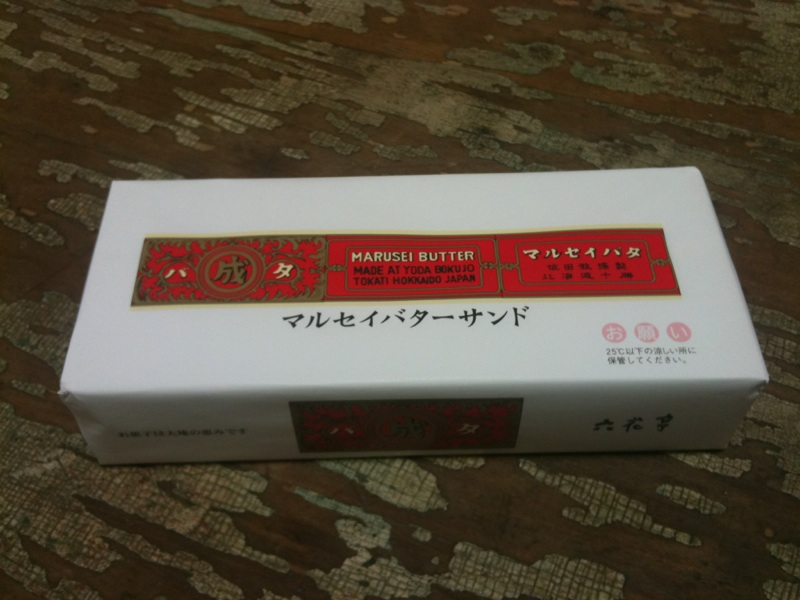 本日、yukunia shop最終日です!_e0193358_13414469.jpg