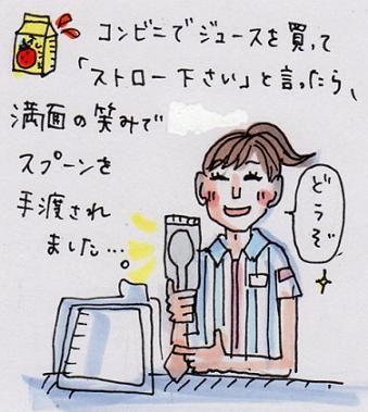 f0223661_1344354.jpg