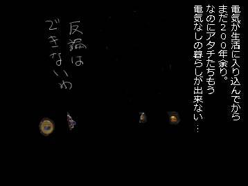 b0104065_031355.jpg