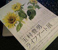 d0136970_20173045.jpg