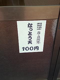 b0081979_18204399.jpg