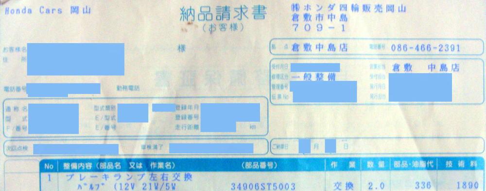 a0019082_15325737.jpg