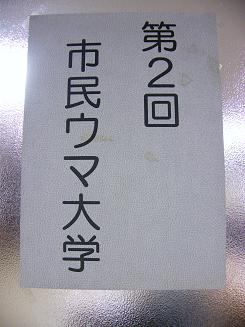 a0161290_21513284.jpg