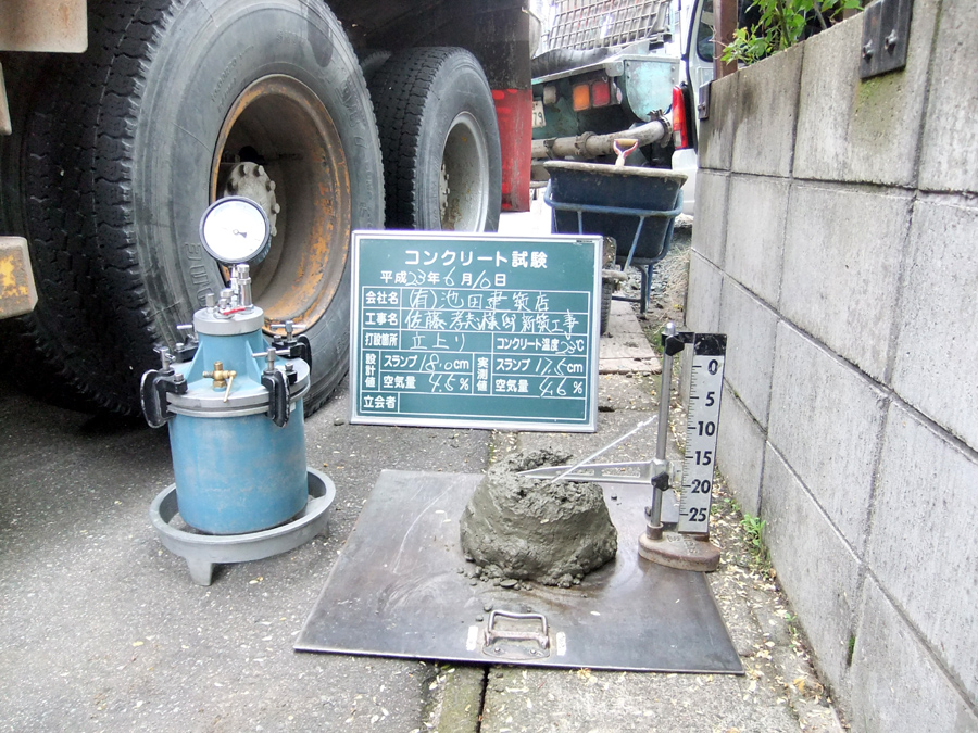 S様邸「広面川崎の家」 施工中です。_f0150893_16121590.jpg