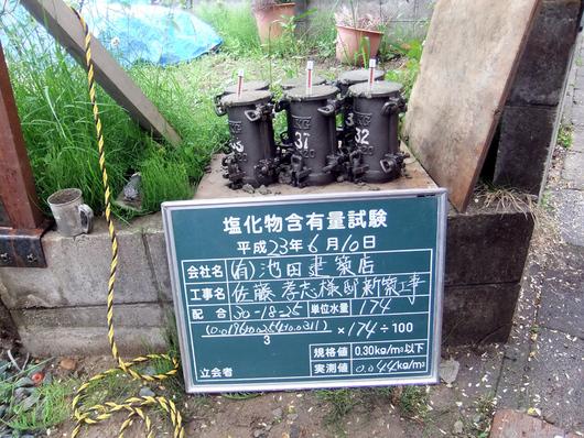 S様邸「広面川崎の家」 施工中です。_f0150893_16123058.jpg