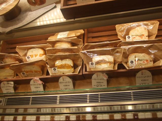 テコナパントリー きんぴらクリームチーズサンド_f0076001_9263562.jpg
