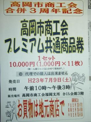 b0204008_1315077.jpg
