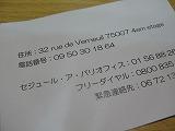 b0103915_22191359.jpg