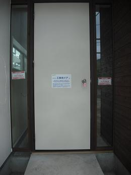 K様邸玄関ドア_e0149215_2023662.jpg
