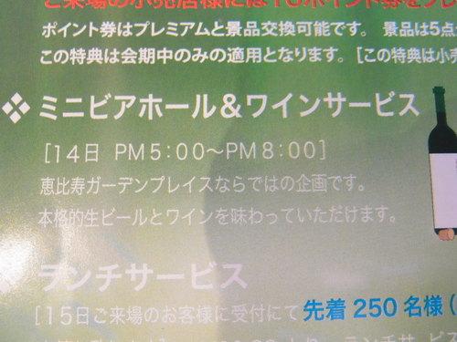 ルディプロジェクト マグスター震災復興モデル 残1!!_a0150916_1538626.jpg