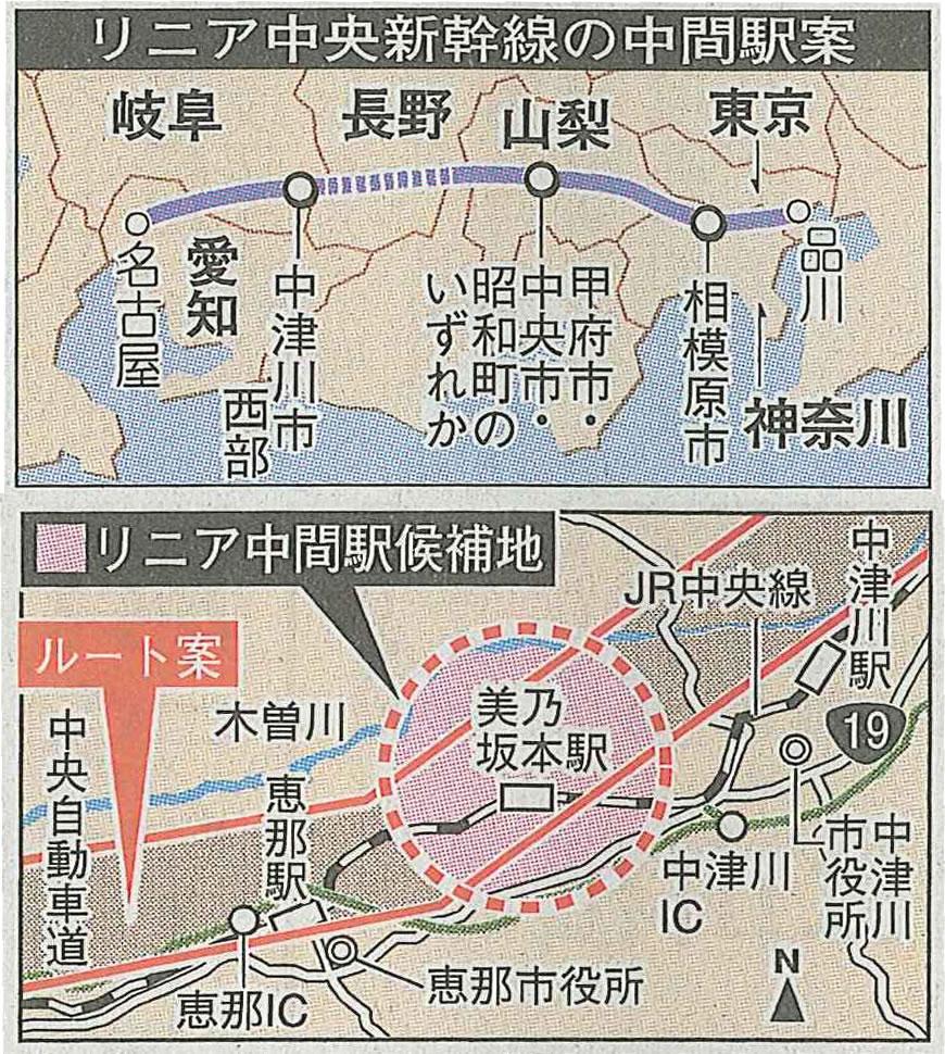 リニア新幹線中津川中間駅ちこり村のすぐ近くに!_d0063218_1435857.jpg