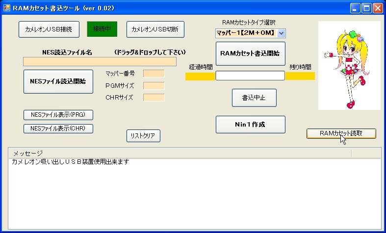 b0030122_914344.jpg