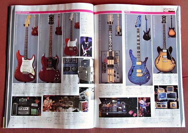 ギター・マガジン 2011.7月号 P.34_e0053731_17135753.jpg