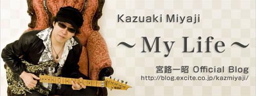 音楽プロデューサーの宮路一昭氏がエキサイトアニメ公式ブログを開始!_e0025035_22134240.jpg