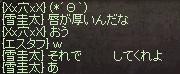 b0182640_8585841.jpg