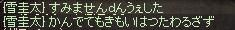 b0182640_859334.jpg