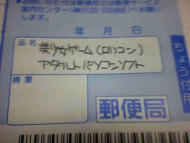 b0111846_1928436.jpg