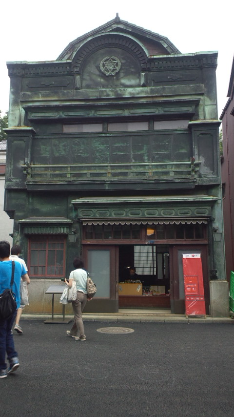 江戸東京たてもの園 part 2_d0165848_12404752.jpg