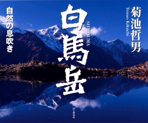 6/24 写真集発売!_b0147051_15275330.jpg