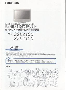e0164951_19502947.jpg