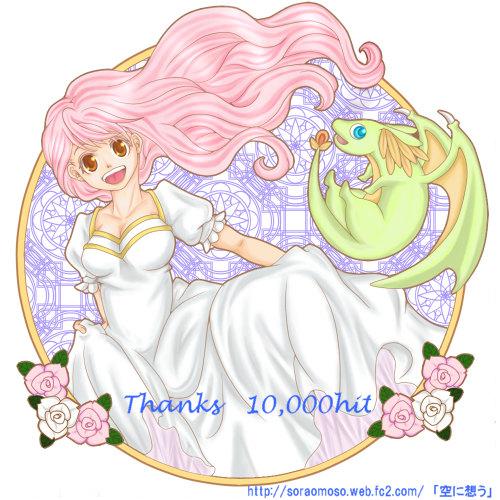 f0230556_1281.jpg