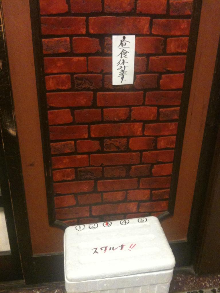 yukunia shop 終了しました_e0193358_23112112.jpg