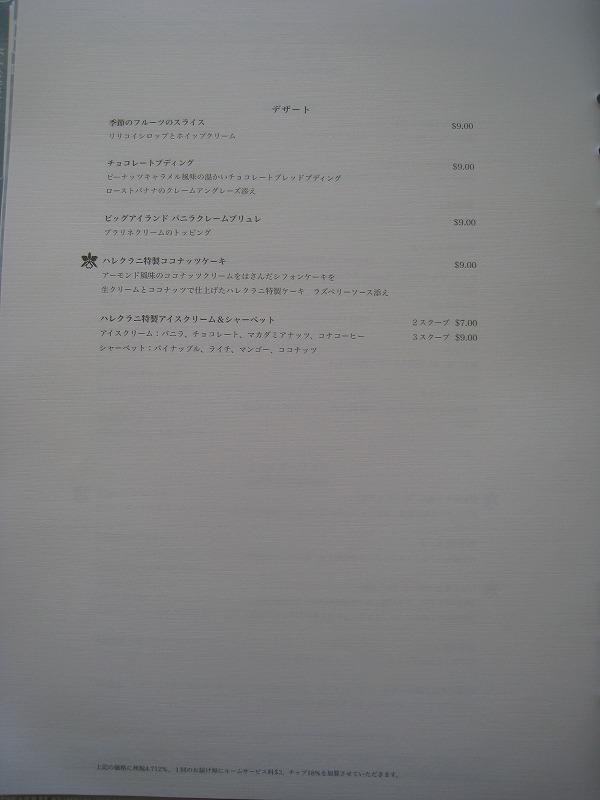 f0175167_12102519.jpg