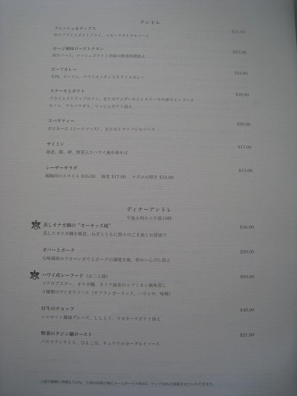 f0175167_1210923.jpg