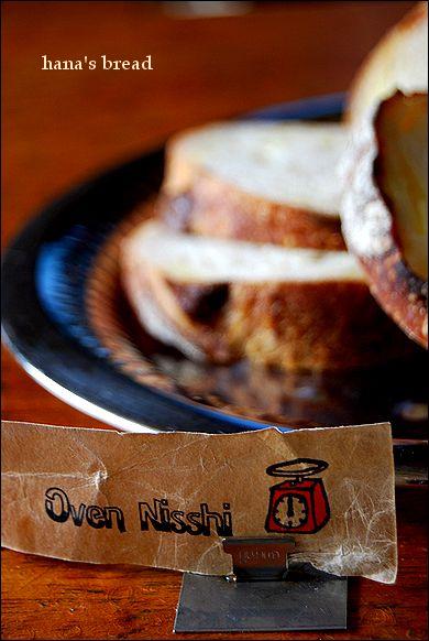 hana\'s bread_a0105872_12552465.jpg
