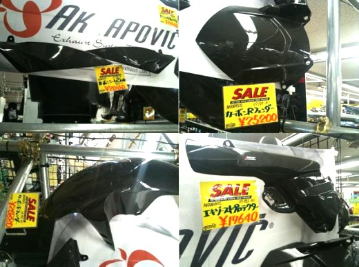 YZF-R1のカーボン外装が特価品になりました_b0163075_952363.jpg