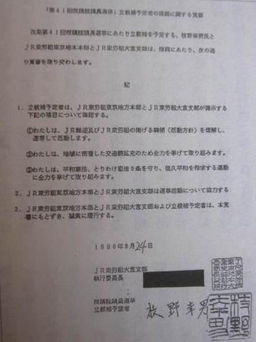 不良社員を雇用させようと政府が圧力_d0044584_9121348.jpg