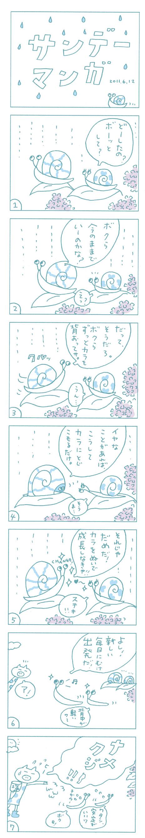 b0102193_0472490.jpg