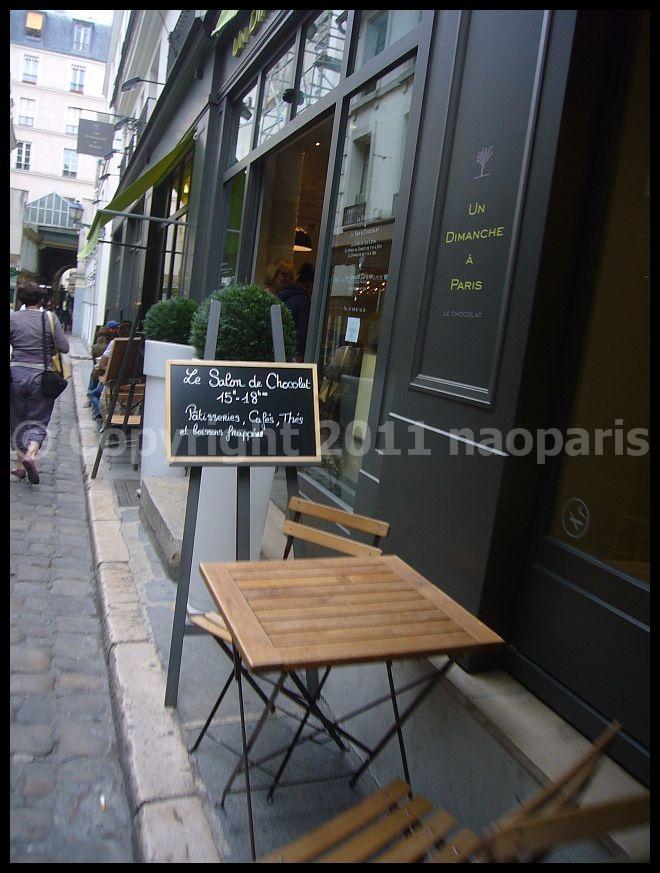 【街角のチョコレート】UN DIMANCHE A PARIS_a0014299_20332911.jpg